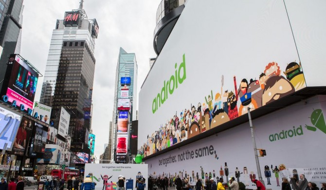 google-billboard-times-square-3231 - Copy